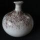 Original 70er Jahre Vase weiß/braun_Kugelvase_Glas_Solifleur